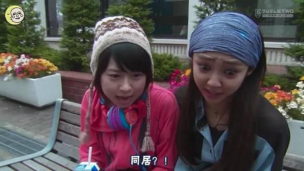 2013 イタズラなKiss~Love in TOKYO~EP09[23-44-05]