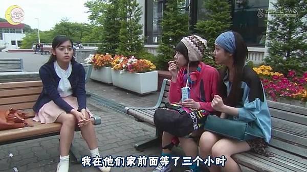 2013 イタズラなKiss~Love in TOKYO~EP09[23-45-06]