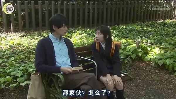 2013 イタズラなKiss~Love in TOKYO~EP09[23-49-03]