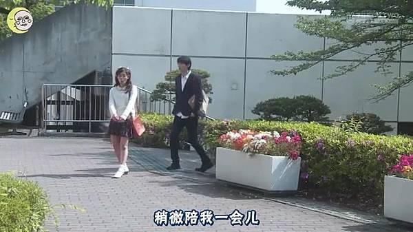 2013 イタズラなKiss~Love in TOKYO~EP09[23-58-11]