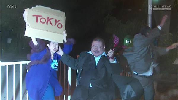 2013 イタズラなKiss~Love in TOKYO~EP10 無字版[00-20-12]
