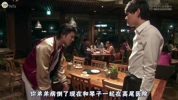 2013 イタズラなKiss~Love in TOKYO~EP10[09-16-22]