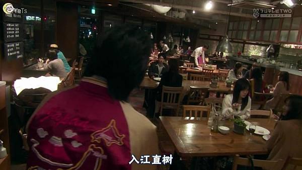2013 イタズラなKiss~Love in TOKYO~EP10[09-16-07]