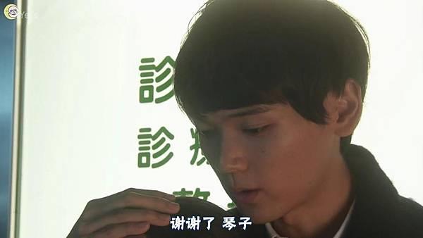 2013 イタズラなKiss~Love in TOKYO~EP10[09-22-02]