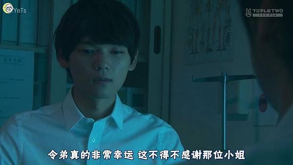 2013 イタズラなKiss~Love in TOKYO~EP10[09-24-03]