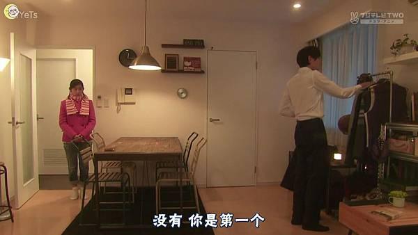 2013 イタズラなKiss~Love in TOKYO~EP10[09-25-59]