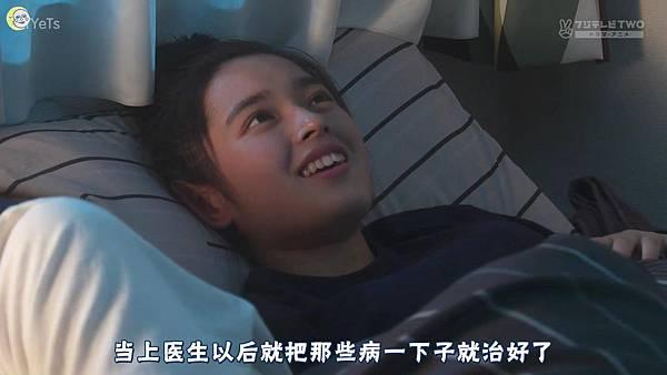 2013 イタズラなKiss~Love in TOKYO~EP10[09-41-01]