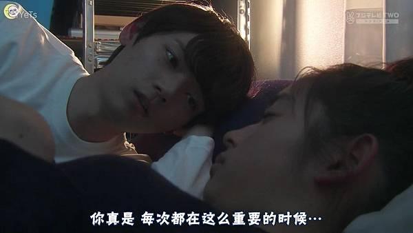 2013 イタズラなKiss~Love in TOKYO~EP10[09-42-43]