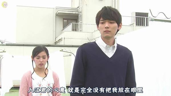 2013 イタズラなKiss~Love in TOKYO~EP10[09-46-01]