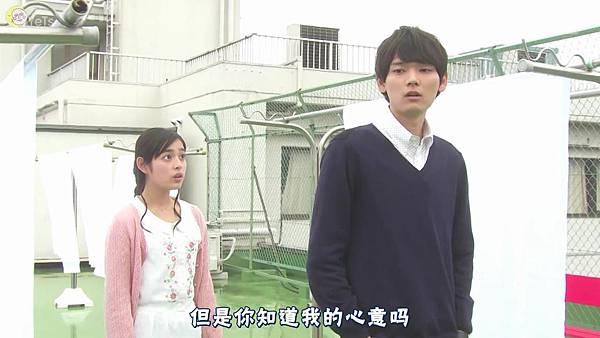 2013 イタズラなKiss~Love in TOKYO~EP10[09-45-53]