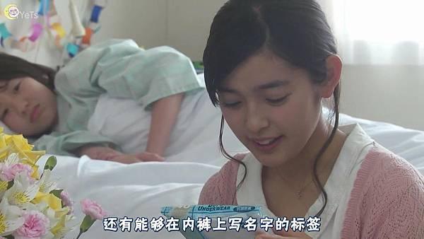 2013 イタズラなKiss~Love in TOKYO~EP10[09-49-36]