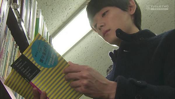 2013 イタズラなKiss~Love in TOKYO~EP11 無字版[21-17-06]