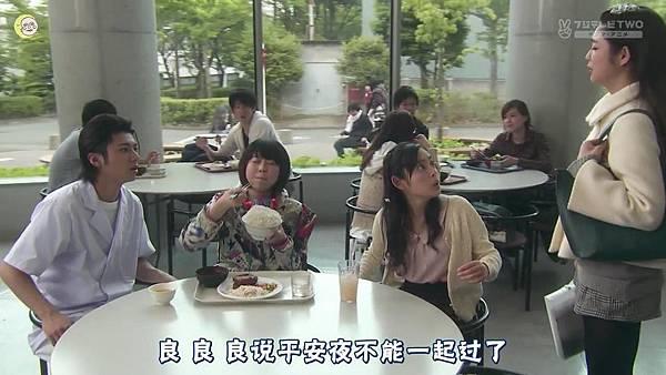 2013 イタズラなKiss~Love in TOKYO~EP11[17-30-21]