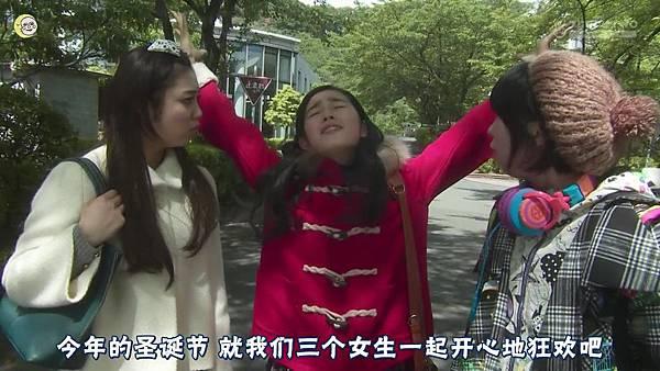 2013 イタズラなKiss~Love in TOKYO~EP11[17-30-51]