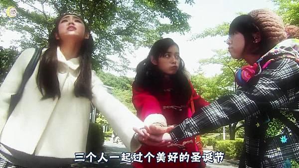 2013 イタズラなKiss~Love in TOKYO~EP11[17-35-20]