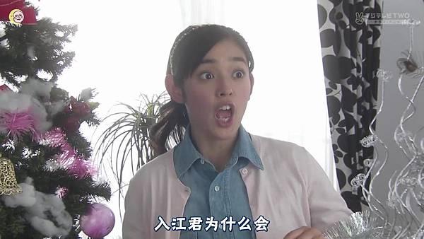 2013 イタズラなKiss~Love in TOKYO~EP11[17-38-30]