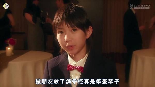 2013 イタズラなKiss~Love in TOKYO~EP11[17-48-46]