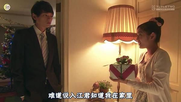 2013 イタズラなKiss~Love in TOKYO~EP11[17-59-16]