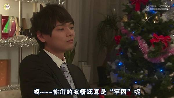 2013 イタズラなKiss~Love in TOKYO~EP11[18-11-54]