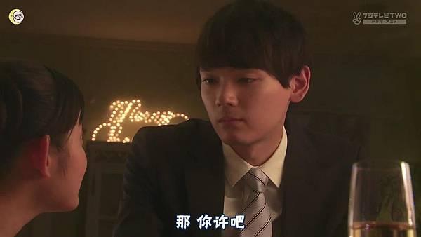 2013 イタズラなKiss~Love in TOKYO~EP11[19-57-42]