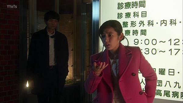 2013 イタズラなKiss~Love in TOKYO~EP10 無字版[01-42-33]