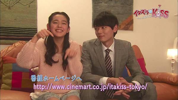 2013 イタズラなKiss~Love in TOKYO~EP12 無字版[17-07-22]