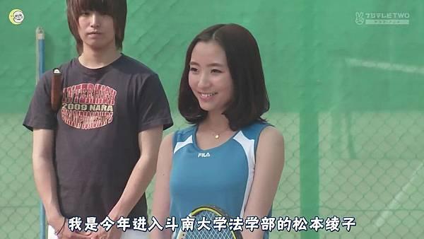 一吻定情2013东京版.EP12.Itazura na Kiss~Love In Tokyo.ep12.深夜劇バー.字幕组[16-07-41]