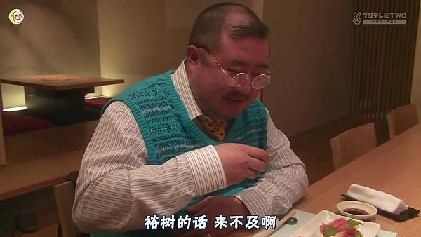 一吻定情2013东京版.EP12.Itazura na Kiss~Love In Tokyo.ep12.深夜劇バー.字幕组[16-14-01]