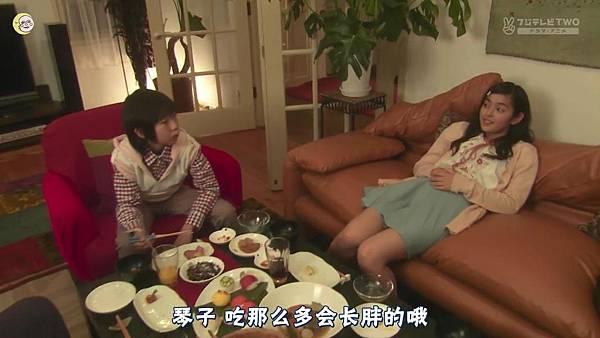 一吻定情2013东京版.EP12.Itazura na Kiss~Love In Tokyo.ep12.深夜劇バー.字幕组[16-19-57]