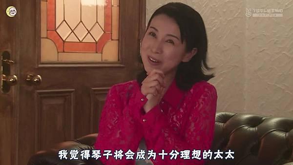 一吻定情2013东京版.EP12.Itazura na Kiss~Love In Tokyo.ep12.深夜劇バー.字幕组[16-23-25]