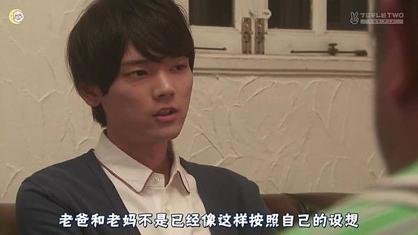 一吻定情2013东京版.EP12.Itazura na Kiss~Love In Tokyo.ep12.深夜劇バー.字幕组[16-24-04]