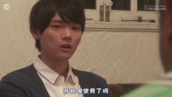 一吻定情2013东京版.EP12.Itazura na Kiss~Love In Tokyo.ep12.深夜劇バー.字幕组[16-24-29]