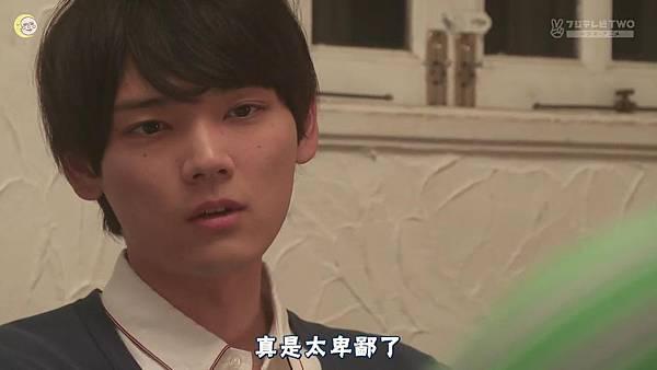 一吻定情2013东京版.EP12.Itazura na Kiss~Love In Tokyo.ep12.深夜劇バー.字幕组[16-25-21]