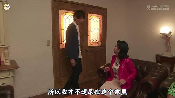 一吻定情2013东京版.EP12.Itazura na Kiss~Love In Tokyo.ep12.深夜劇バー.字幕组[16-26-35]