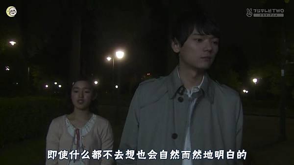 一吻定情2013东京版.EP12.Itazura na Kiss~Love In Tokyo.ep12.深夜劇バー.字幕组[16-31-01]