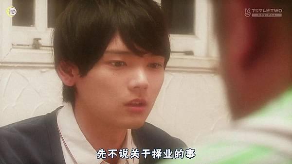 一吻定情2013东京版.EP12.Itazura na Kiss~Love In Tokyo.ep12.深夜劇バー.字幕组[16-32-18]