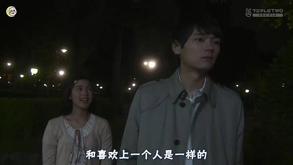 一吻定情2013东京版.EP12.Itazura na Kiss~Love In Tokyo.ep12.深夜劇バー.字幕组[16-31-09]
