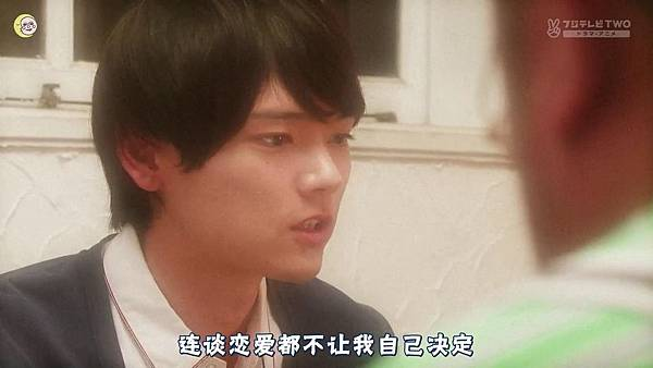 一吻定情2013东京版.EP12.Itazura na Kiss~Love In Tokyo.ep12.深夜劇バー.字幕组[16-32-31]