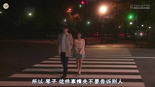 一吻定情2013东京版.EP12.Itazura na Kiss~Love In Tokyo.ep12.深夜劇バー.字幕组[16-34-58]