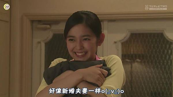 一吻定情2013东京版.EP12.Itazura na Kiss~Love In Tokyo.ep12.深夜劇バー.字幕组[18-34-59]