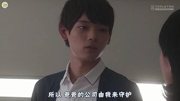 2013 イタズラなKiss~Love in TOKYO~EP13[15-40-40].JPG
