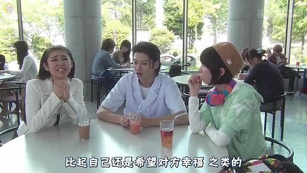 2013 イタズラなKiss~Love in TOKYO~EP13[15-44-36].JPG