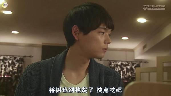 2013 イタズラなKiss~Love in TOKYO~EP13[15-46-31].JPG