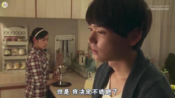 2013 イタズラなKiss~Love in TOKYO~EP13[15-47-51].JPG