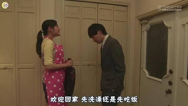2013 イタズラなKiss~Love in TOKYO~EP13[15-51-52].JPG