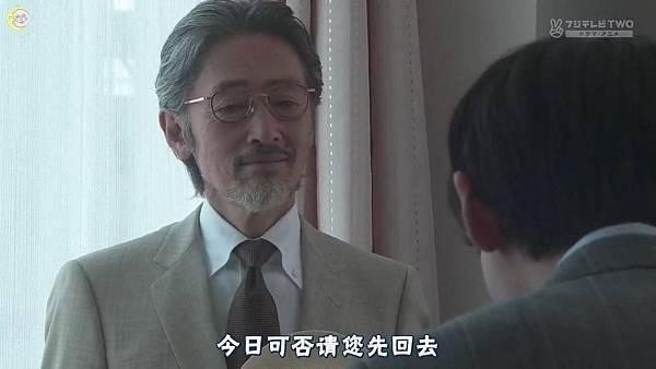 2013 イタズラなKiss~Love in TOKYO~EP13[15-58-30].JPG