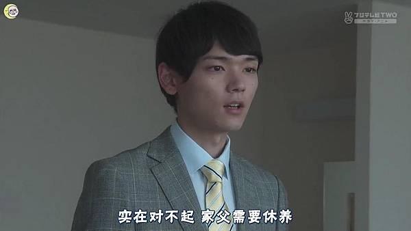 2013 イタズラなKiss~Love in TOKYO~EP13[15-57-35].JPG