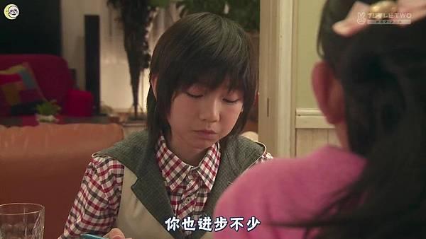 2013 イタズラなKiss~Love in TOKYO~EP13[16-05-00].JPG