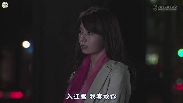 2013 イタズラなKiss~Love in TOKYO~EP13[16-07-55].JPG