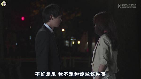 2013 イタズラなKiss~Love in TOKYO~EP13[16-09-31].JPG